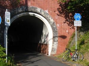 小堤山トンネル