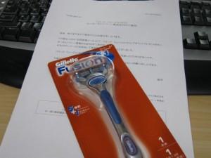 Gillette Fusion 5+1