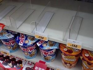 ポッキーコーナー@天久保セブン