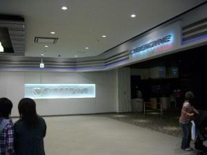 筑波大発ベンチャーCYBERDYNEの展示施設。入場料500円(期間限定?)、19時以降一部無料。
