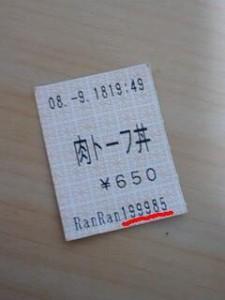 199985