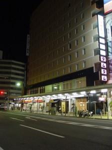 ホテル三交イン静岡ビル