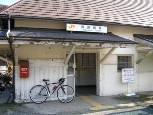 波高島駅にて